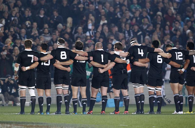 All Blacks Rugby Championship Four Nations