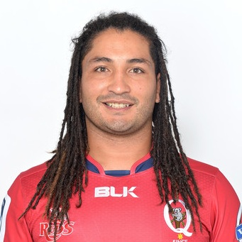 Queensland Reds Queensland Country